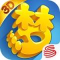 梦幻西游3D百度版