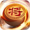 象棋大师水墨中国