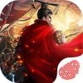 天下长安-三国国战策略游戏