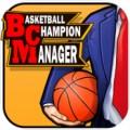 篮球经理ios版