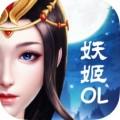 妖姬OL2-經典傳承,新國風三國游戲