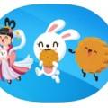 嫦娥与萌兔 - 中秋节贴图