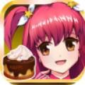 巴拉拉小魔仙美味蛋糕修改版