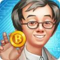 比特币百万富翁 - Satoshi 冒险