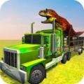 越野卡车:愤怒的恐龙