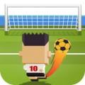 点球大作战-足球射门单机游戏