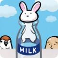 兔子与牛乳瓶