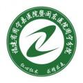 周宁县医院