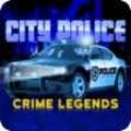 警察打击犯罪