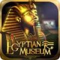 密室逃脱之埃及博物馆