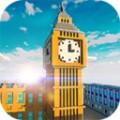 伦敦我的世界