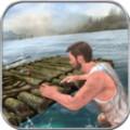木筏求生荒野生存