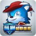 藍貓機甲狂潮安卓版