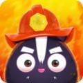 火灾消防员