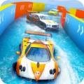 水滑梯汽车特技比赛
