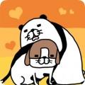 熊猫与狗狗狗一直超可爱