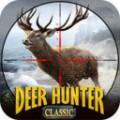 猎鹿模拟器