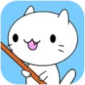 猫猫木筏生存