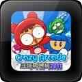 泡泡堂2011-CrazyArcade