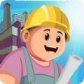 建筑工程大師