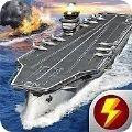 海軍世界機械與軍艦