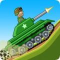 山地坦克大戰破解版