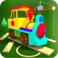 組裝玩具火車