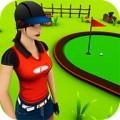 全民高尔夫3D