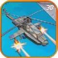 軍用直升機模擬器