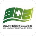 解放军总医院第五医学中心