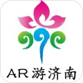 AR游济南