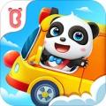 宝宝神奇汽车-儿童幼儿园模拟早教