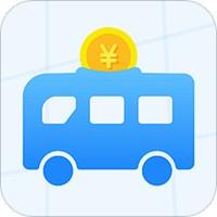 公交快报免费乘车