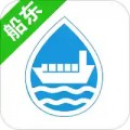 水陆联运网船东版