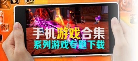 飞船游戏大全_飞船游戏app_飞船游戏下载